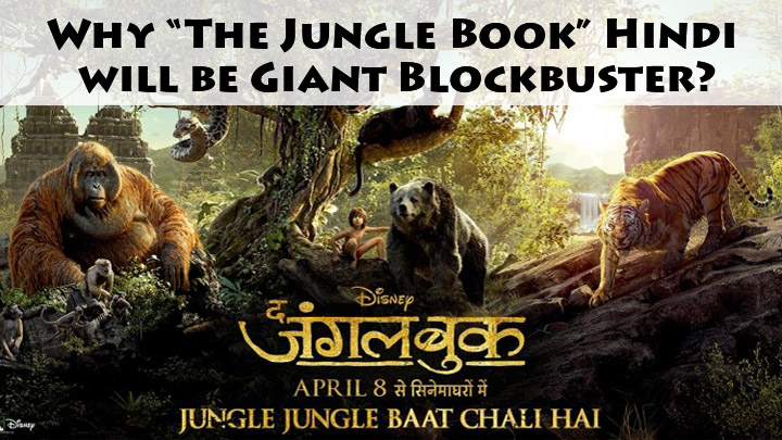 The Jungle Book 2016 English WEB-DL Torrent Download