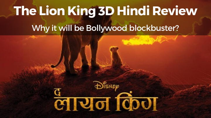 Lion King Hindi Dubbing Review Why It Will Be Bollywood Blockbuster
